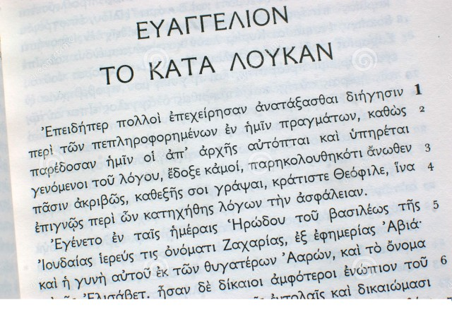 gospel-luke-start-greek-new-testament-translation-textus-receptus-received-text-version-41186247